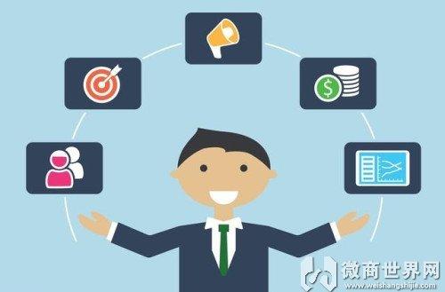 微商引流方法:这几种技巧是最关键的!
