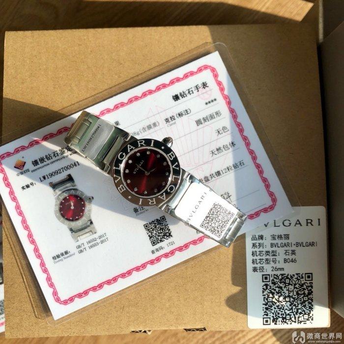 奢侈品手表渠道货是真的吗?公开顶级厂家货源