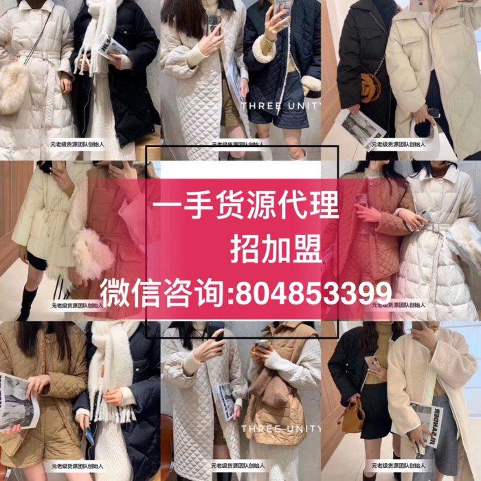 杭州四季青档口韩版童装一手货源号厂家直销招加盟