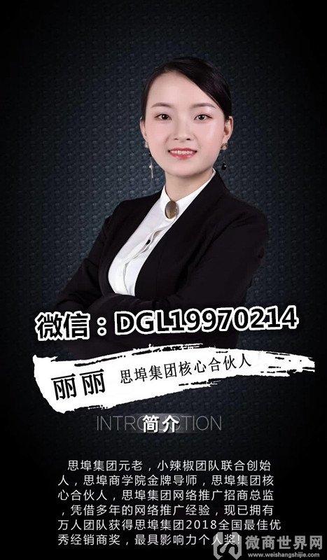 2020吴召国公司怎么加入代理?怎么赚钱?