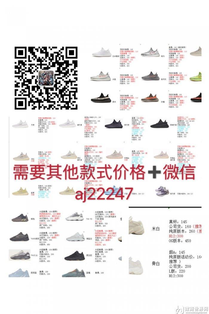 莆田鞋和正品的区别