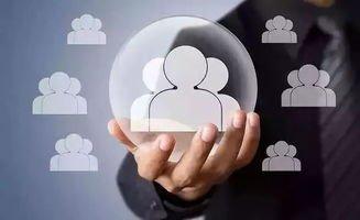 微商如何找客源 学会这5招 找客源招代理不用愁