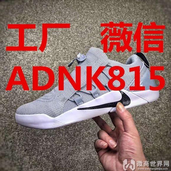 莆田鞋在网上哪里买的到,一般多少钱