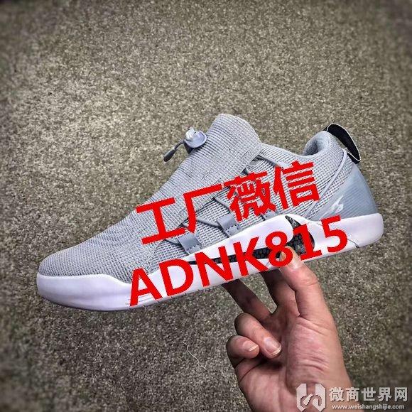莆田耐克鞋顶级质量哪里有卖,*便宜的多少钱