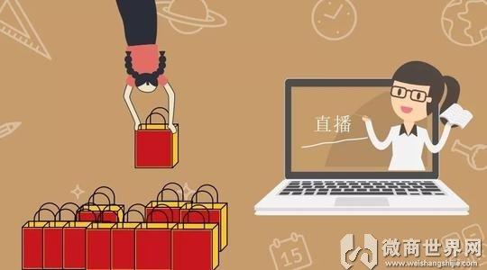微商直播卖货,必须要掌握粉丝的五种消费心理