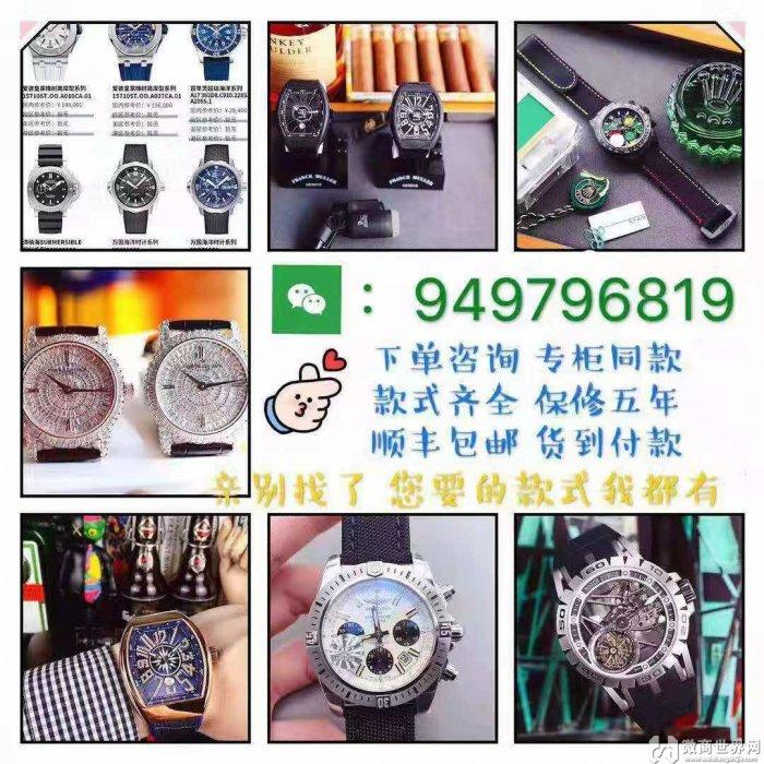 货到付款 专柜品质 复刻手表一手货源批发代理
