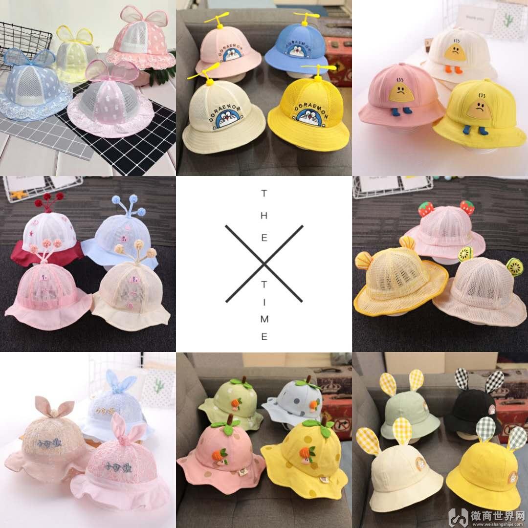 最新童装母婴玩具正品货源一手厂家招代理