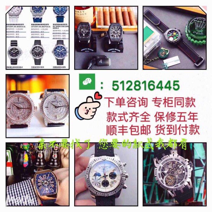 复刻手表_2020新款手表