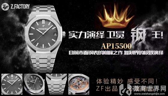 高档手表哪里可以买到?顶级复刻手表支持货到付款