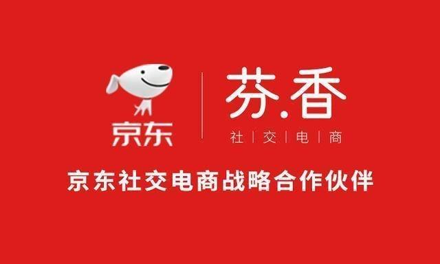 芬香邀请码怎么获取京东社交兼职赚钱平台