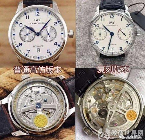 揭秘:复刻的手表和高仿的哪个做工好