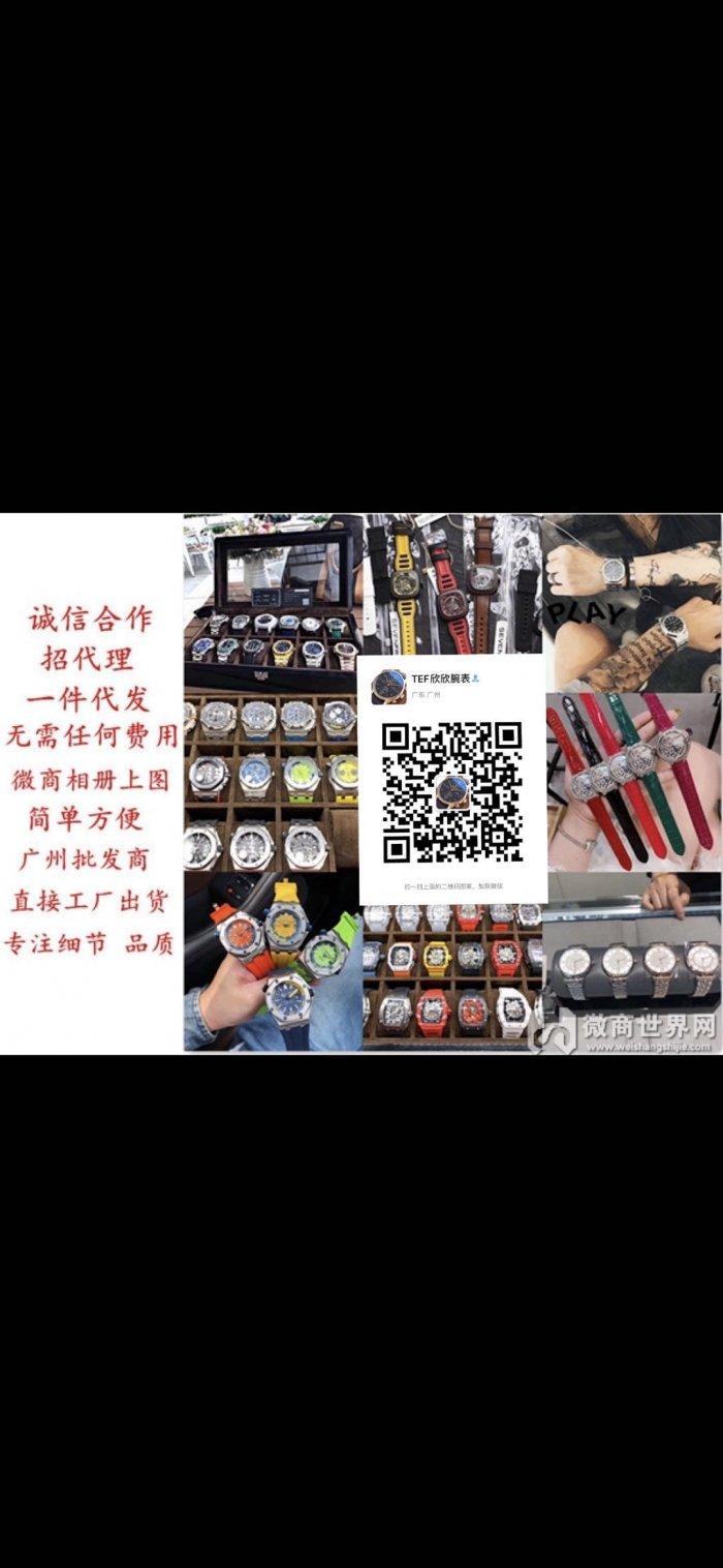 顶级复刻手表  大厂手表  N厂