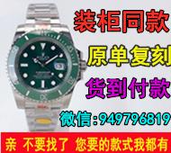 揭秘下高端手表哪里有的卖 一般价格是多少