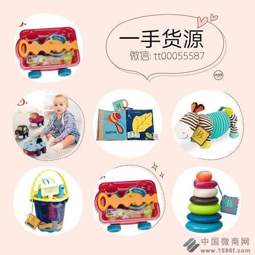 在家带娃做母婴玩具一手货源代理一部手机赚钱