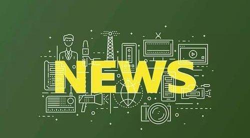 微商代理品牌如何利用新闻营销提升影响力