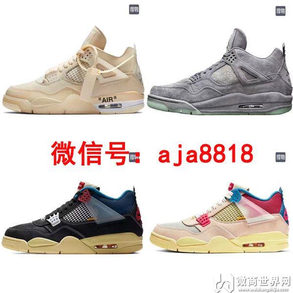 莆田鞋顶级版本,主打毒品质,所有鞋子都支持高