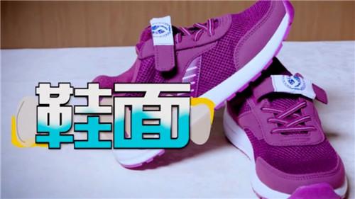 原来给老年人买鞋有这么多讲究,你买对了吗?