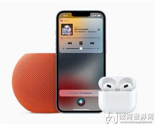 苹果新品发布会:7大王炸产品,最低每月仅需5元